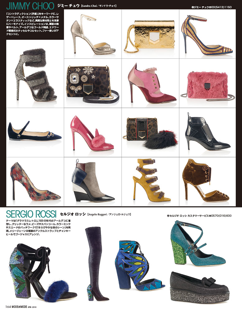 MODE375P164JIMMY CHOO_SERGIO ROSSI.indd